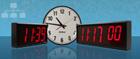 الساعة الشبكة الإعلانية